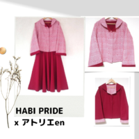 ビナクル織のジャケット アトリエen